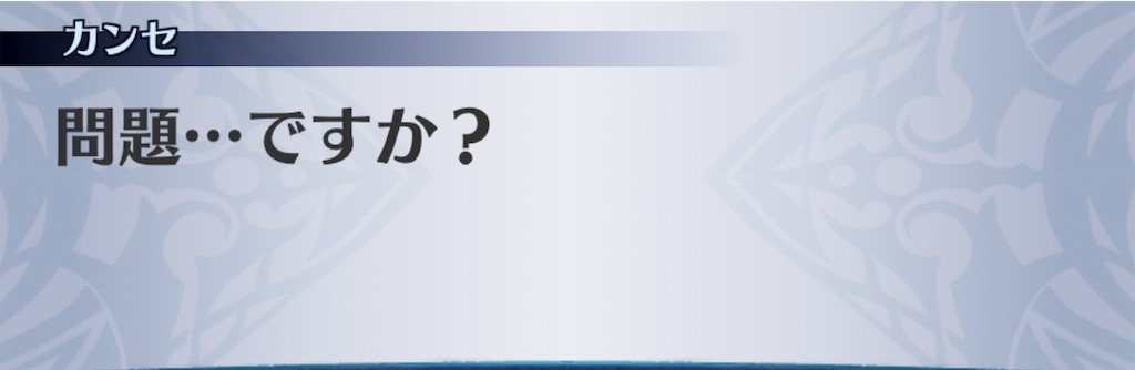f:id:seisyuu:20191012150717j:plain