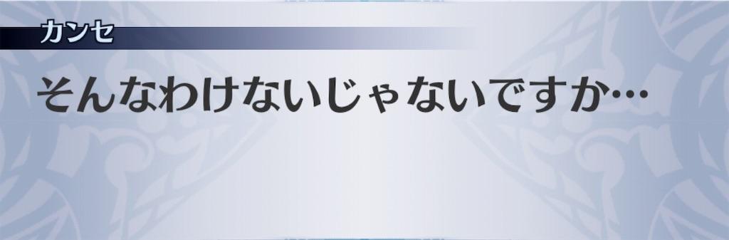 f:id:seisyuu:20191012150849j:plain