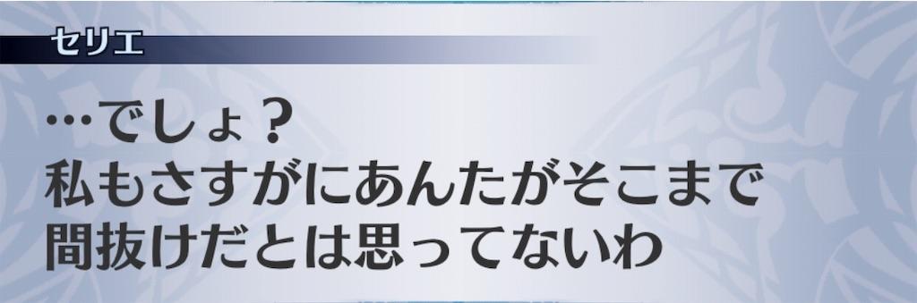 f:id:seisyuu:20191012150919j:plain