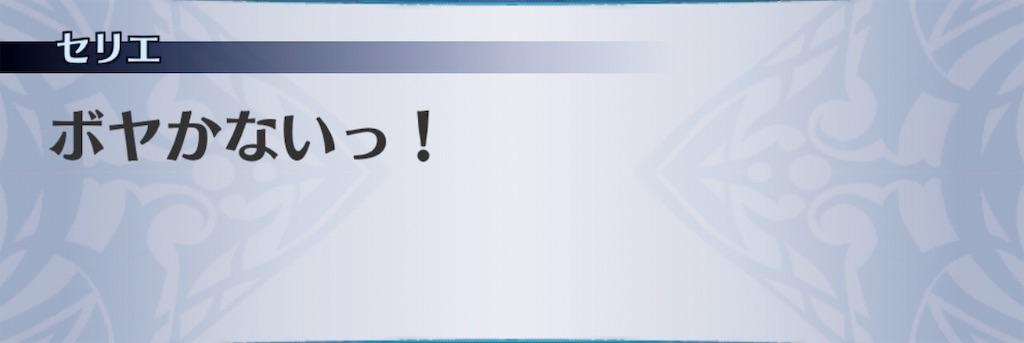 f:id:seisyuu:20191012151221j:plain