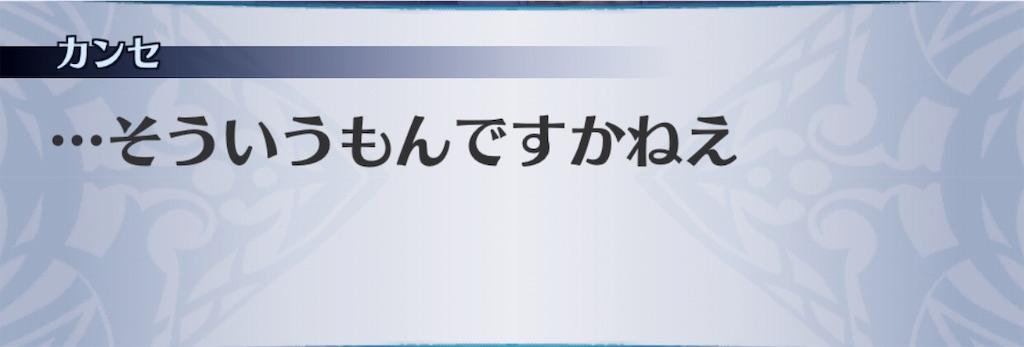 f:id:seisyuu:20191012151435j:plain