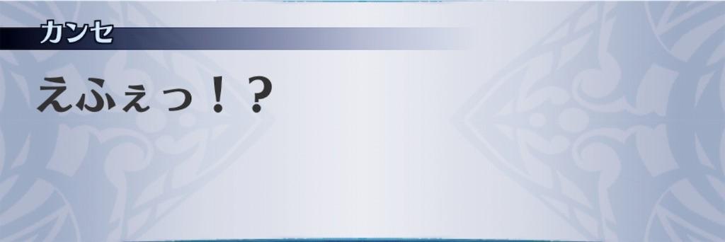f:id:seisyuu:20191012152205j:plain