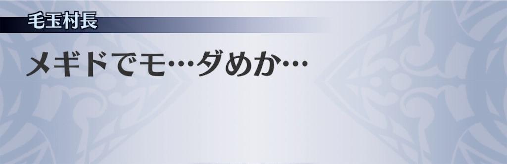 f:id:seisyuu:20191012152537j:plain