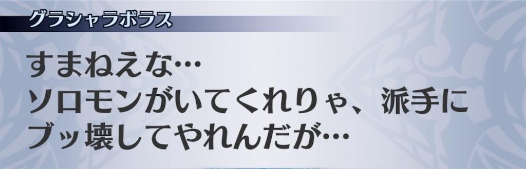 f:id:seisyuu:20191012152546j:plain