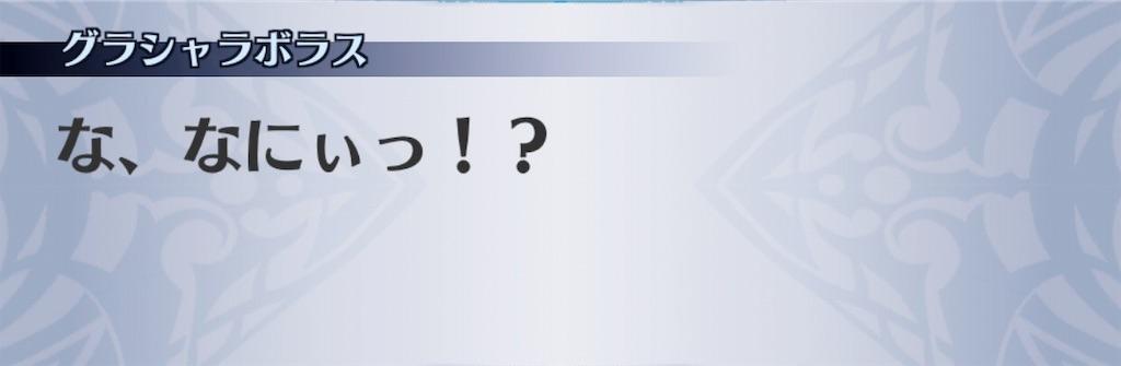 f:id:seisyuu:20191012152821j:plain