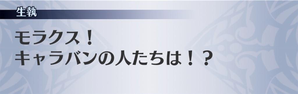 f:id:seisyuu:20191013121247j:plain