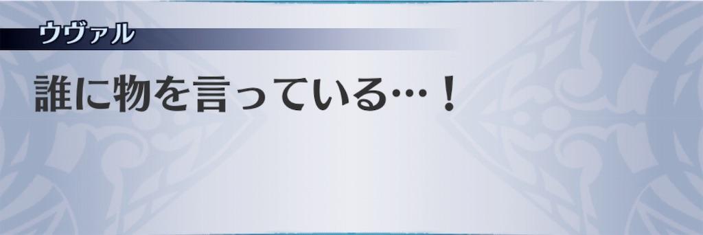 f:id:seisyuu:20191013122403j:plain
