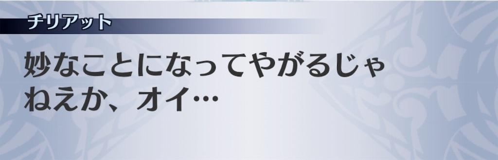 f:id:seisyuu:20191013122531j:plain