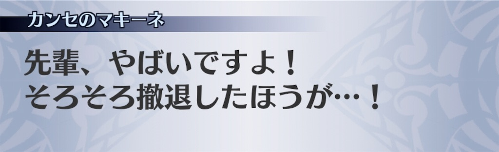 f:id:seisyuu:20191013123000j:plain
