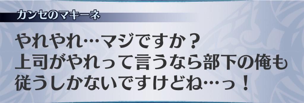 f:id:seisyuu:20191013123012j:plain