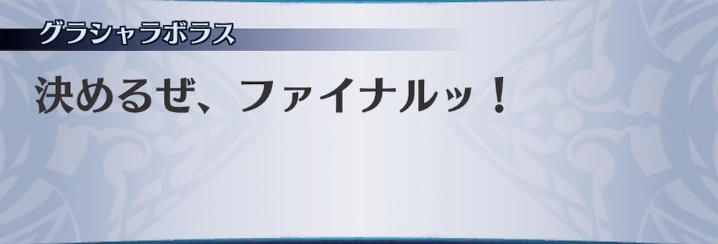 f:id:seisyuu:20191013123418j:plain