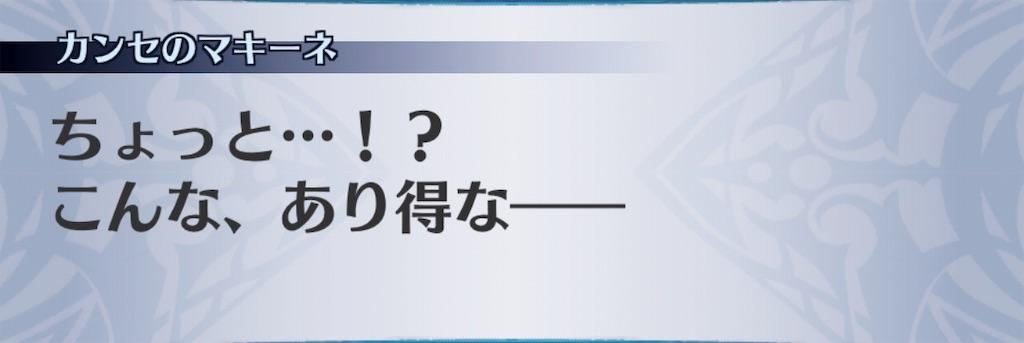 f:id:seisyuu:20191013123617j:plain