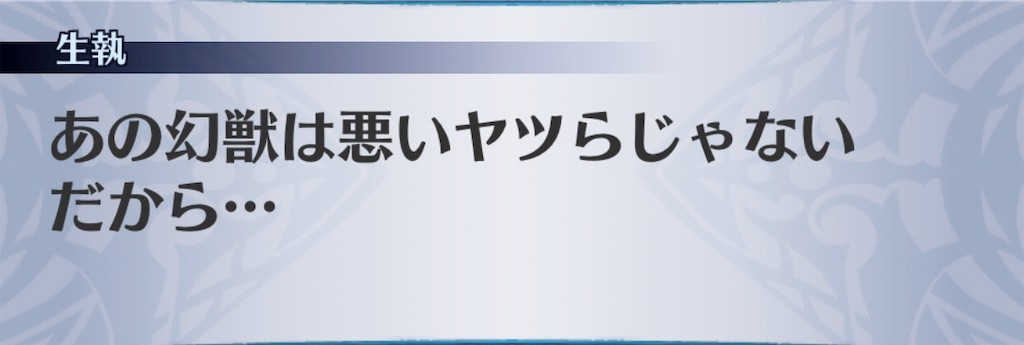 f:id:seisyuu:20191013124148j:plain