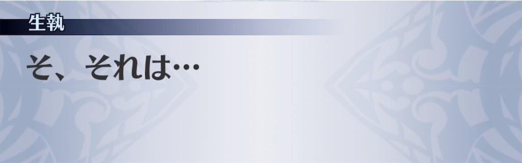 f:id:seisyuu:20191013124308j:plain