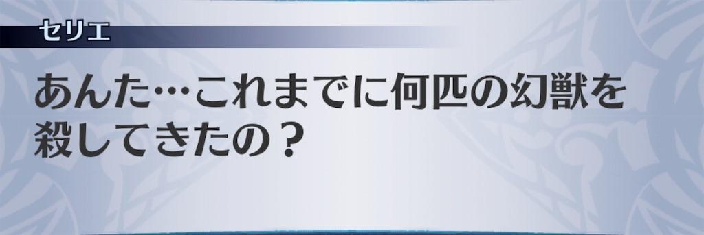 f:id:seisyuu:20191013124351j:plain