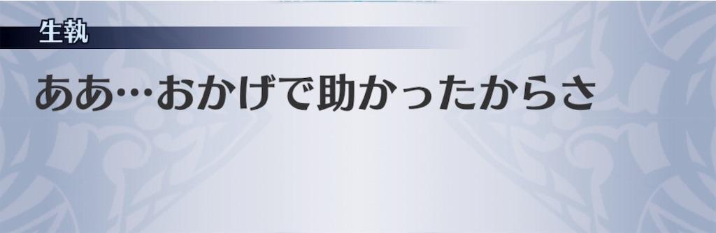 f:id:seisyuu:20191013124820j:plain