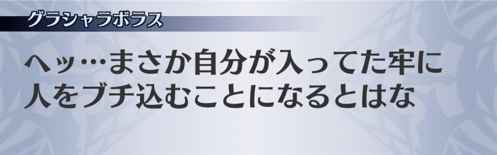 f:id:seisyuu:20191013124958j:plain
