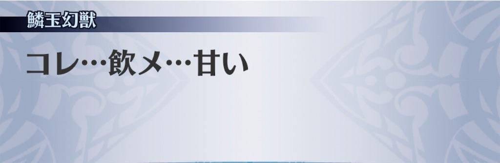 f:id:seisyuu:20191013125340j:plain