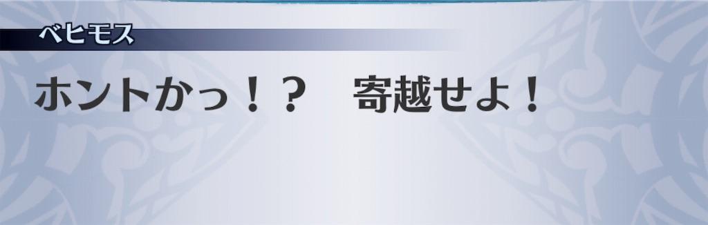 f:id:seisyuu:20191013125442j:plain