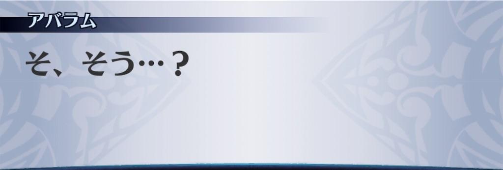 f:id:seisyuu:20191013125716j:plain