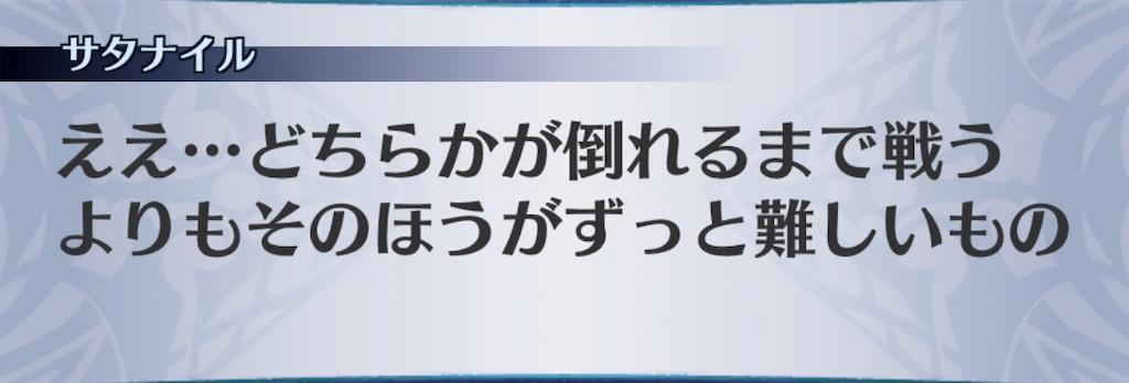 f:id:seisyuu:20191013125720j:plain