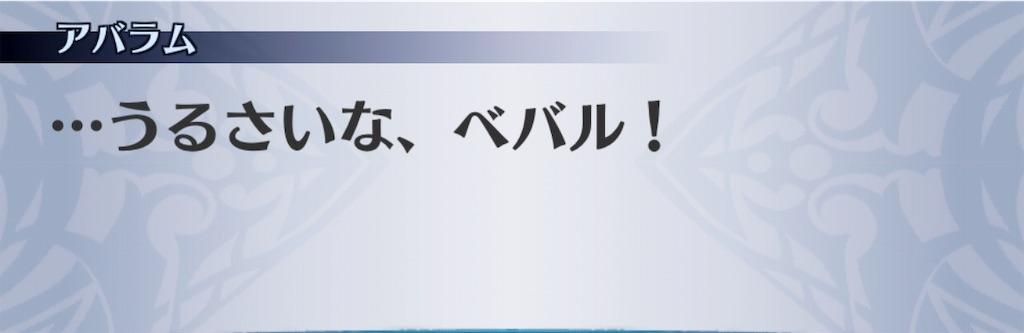 f:id:seisyuu:20191013125835j:plain