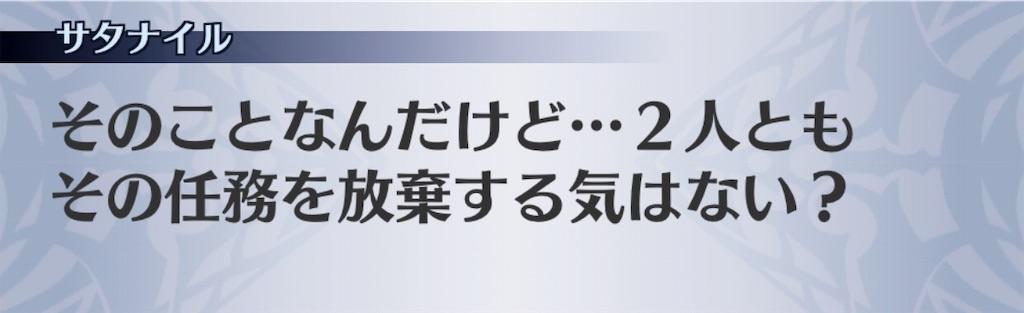 f:id:seisyuu:20191013125843j:plain