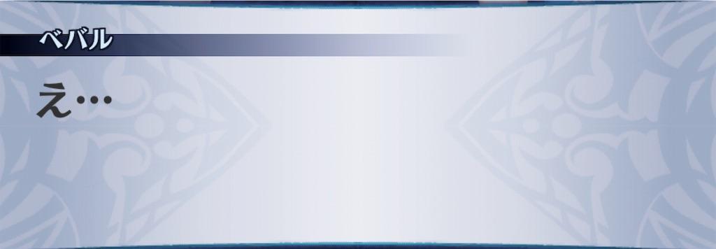 f:id:seisyuu:20191013125848j:plain