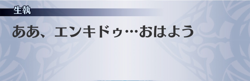 f:id:seisyuu:20191014080852j:plain