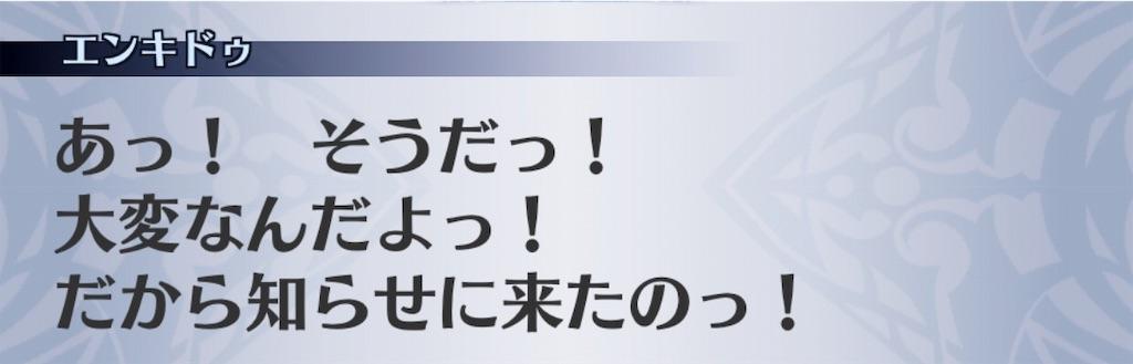 f:id:seisyuu:20191014081036j:plain