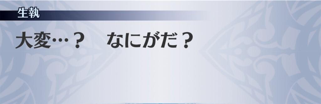 f:id:seisyuu:20191014081040j:plain