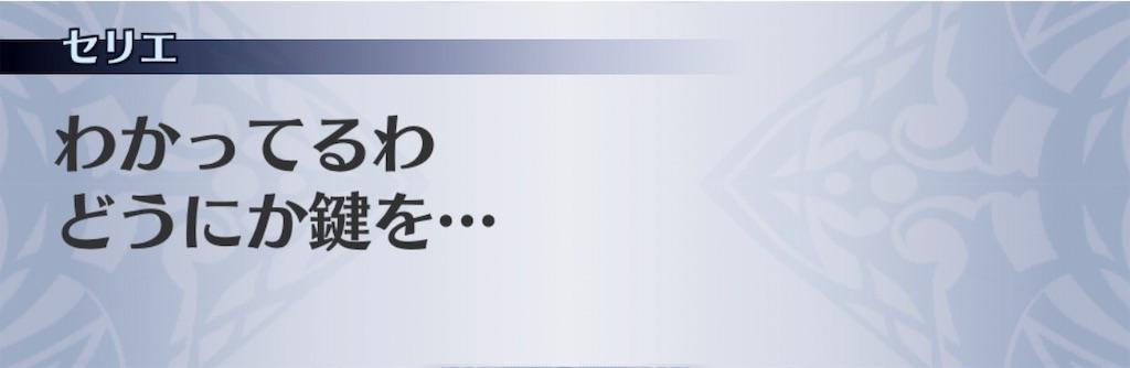 f:id:seisyuu:20191014081534j:plain