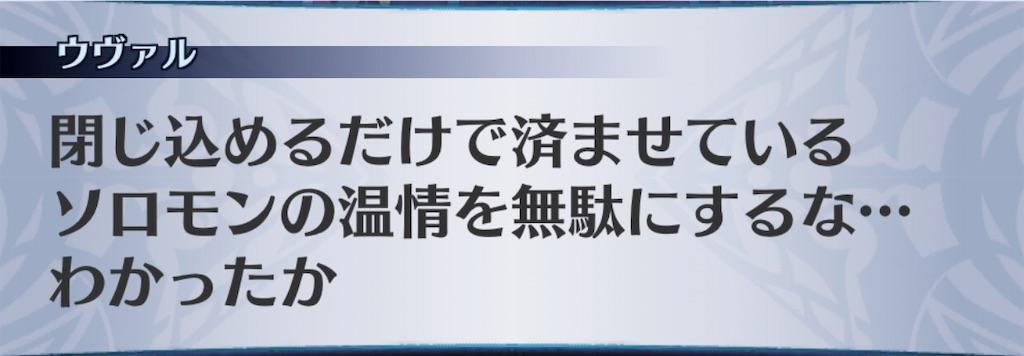 f:id:seisyuu:20191014081641j:plain