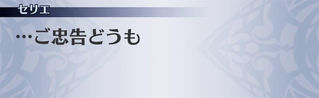 f:id:seisyuu:20191014081724j:plain