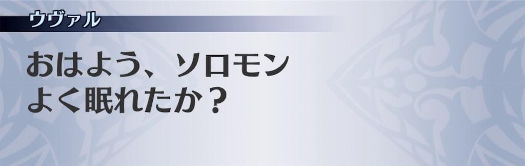 f:id:seisyuu:20191014081731j:plain