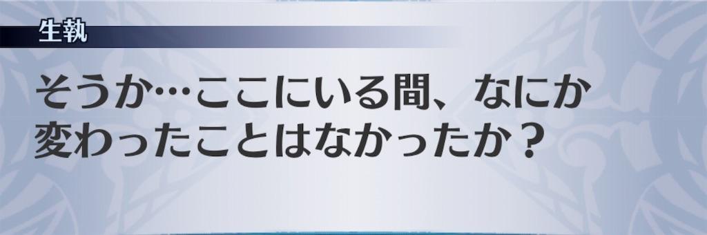 f:id:seisyuu:20191014081830j:plain