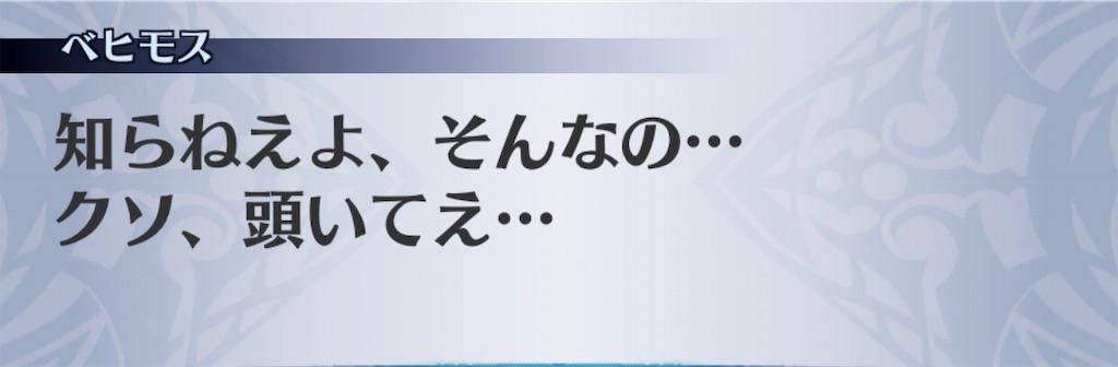 f:id:seisyuu:20191014082041j:plain