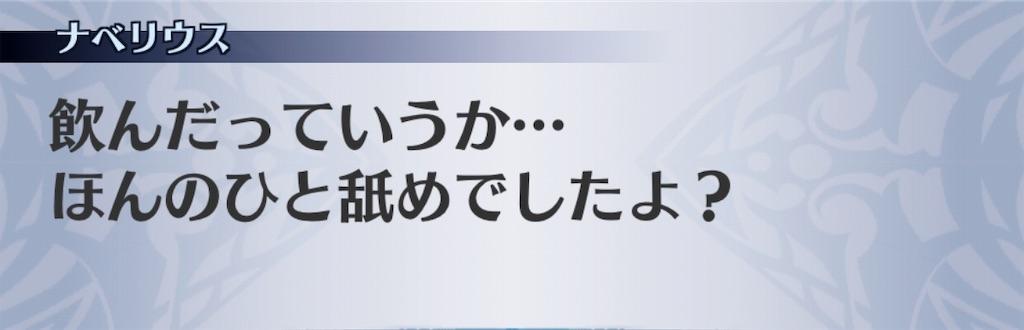 f:id:seisyuu:20191014082050j:plain