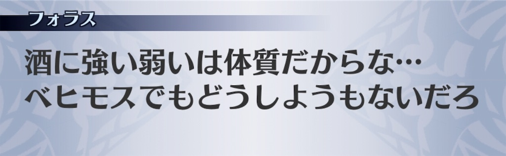 f:id:seisyuu:20191014082054j:plain