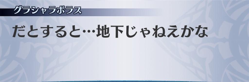 f:id:seisyuu:20191014082207j:plain