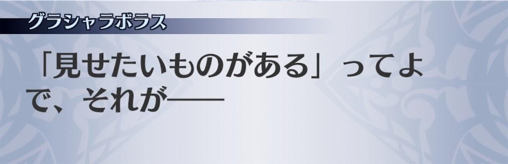 f:id:seisyuu:20191014082259j:plain