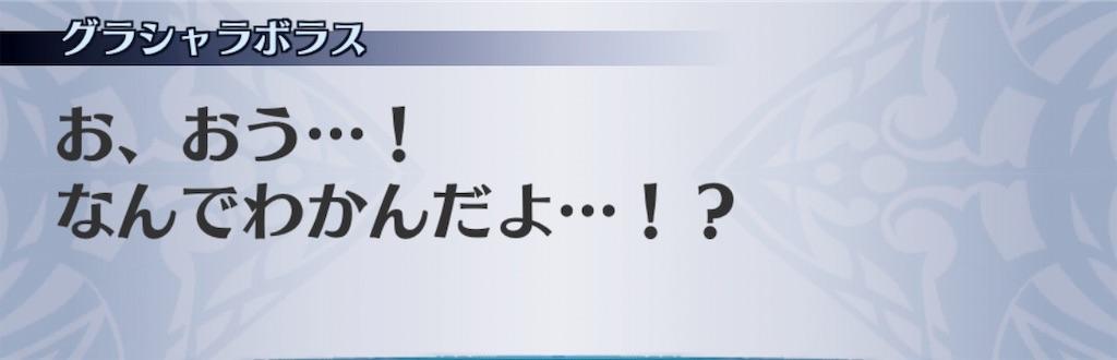 f:id:seisyuu:20191014082306j:plain