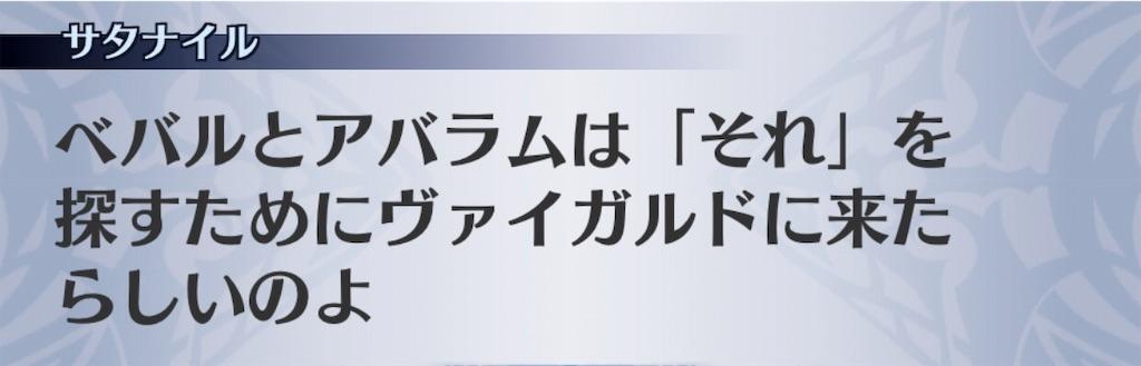 f:id:seisyuu:20191014082508j:plain