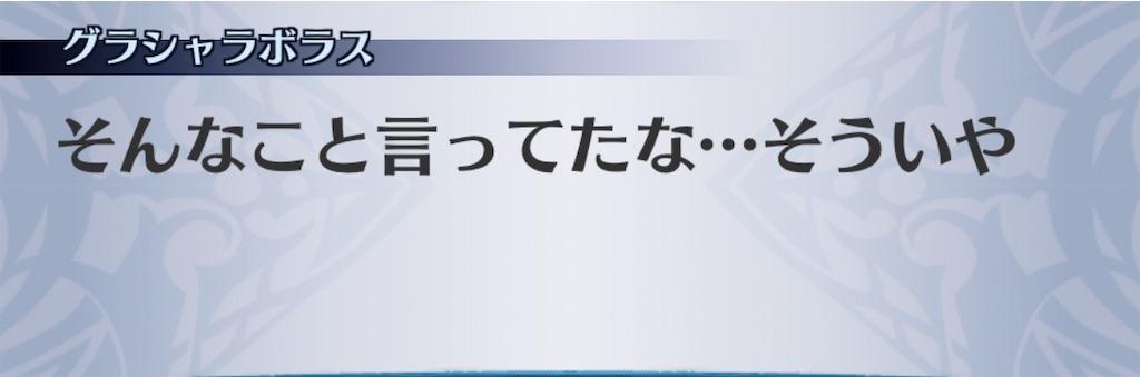 f:id:seisyuu:20191014082511j:plain