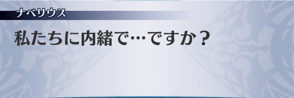 f:id:seisyuu:20191014082612j:plain