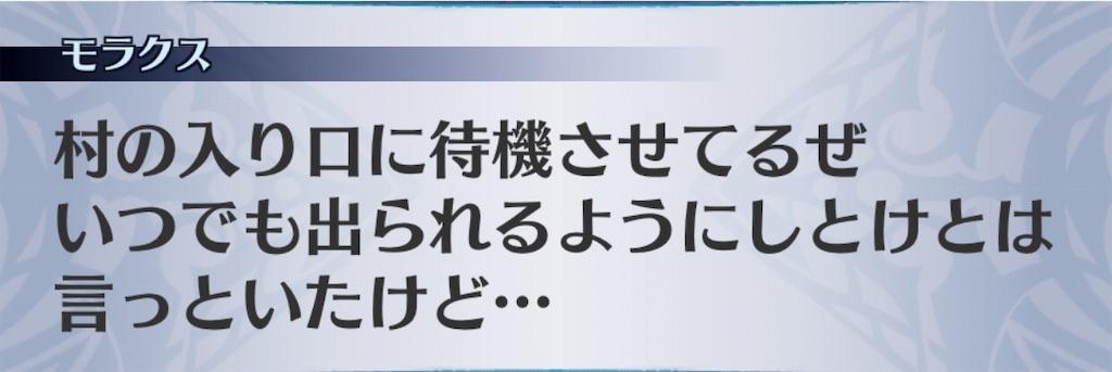 f:id:seisyuu:20191014082656j:plain
