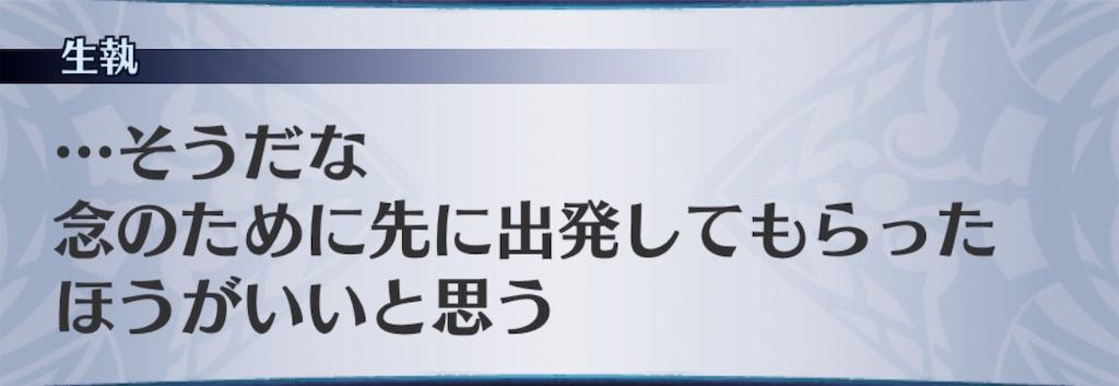f:id:seisyuu:20191014082700j:plain