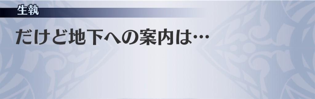 f:id:seisyuu:20191014083021j:plain