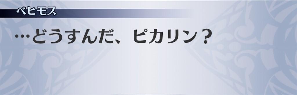 f:id:seisyuu:20191014083523j:plain