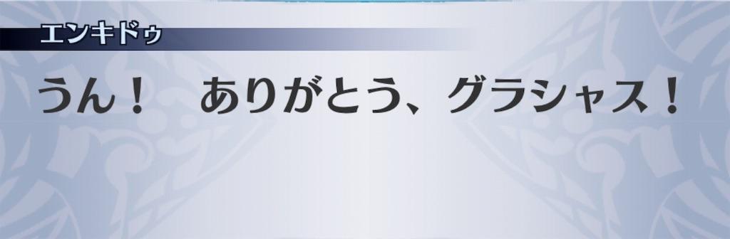 f:id:seisyuu:20191014083633j:plain
